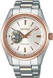 [セイコーウォッチ] 腕時計 プレザージュ メカニカル 自動巻 (手巻つき) サファイアガラス SARY052 シルバー