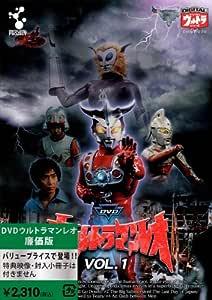ウルトラマンレオ廉価版  Vol.1 [DVD]