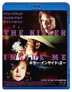 キラー・インサイド・ミー [Blu-ray]