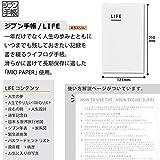コクヨ ジブン手帳 LIFE ニ-JCL3 画像