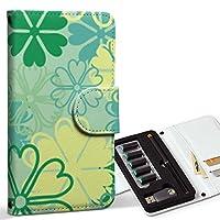 スマコレ ploom TECH プルームテック 専用 レザーケース 手帳型 タバコ ケース カバー 合皮 ケース カバー 収納 プルームケース デザイン 革 フラワー 四つ葉 クローバー 緑 004366