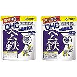 2個セット DHC ヘム鉄 徳用90日分