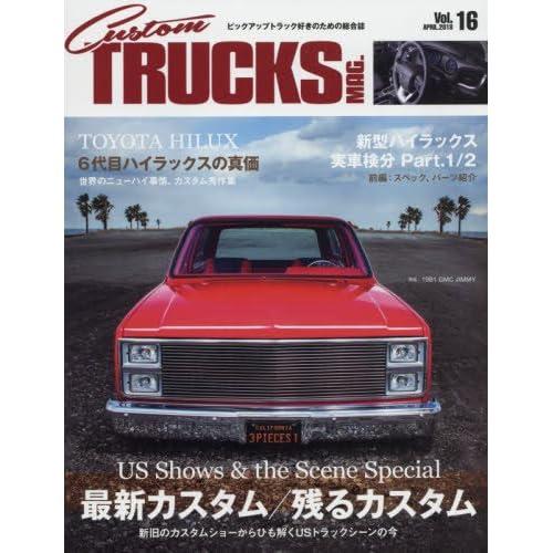 Custom TRUCKS MAG.(カスタムトラックスマグ) 2018年 04 月号 [雑誌]