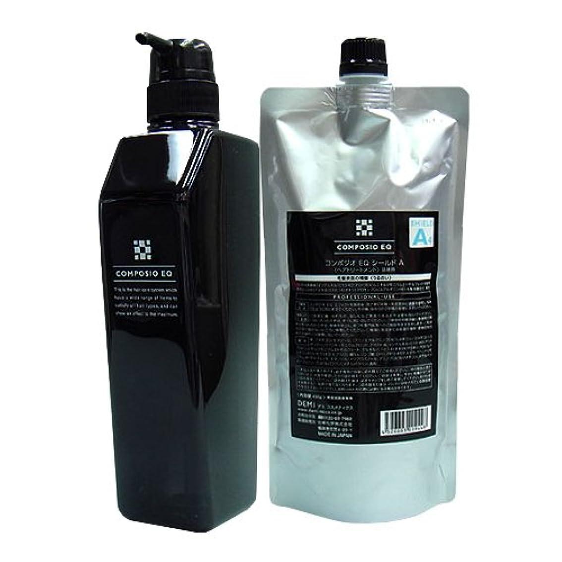 読者独立したブローホールデミ コンポジオ EQ シールド A 詰替え ボトルセット うるおいタイプ 450g