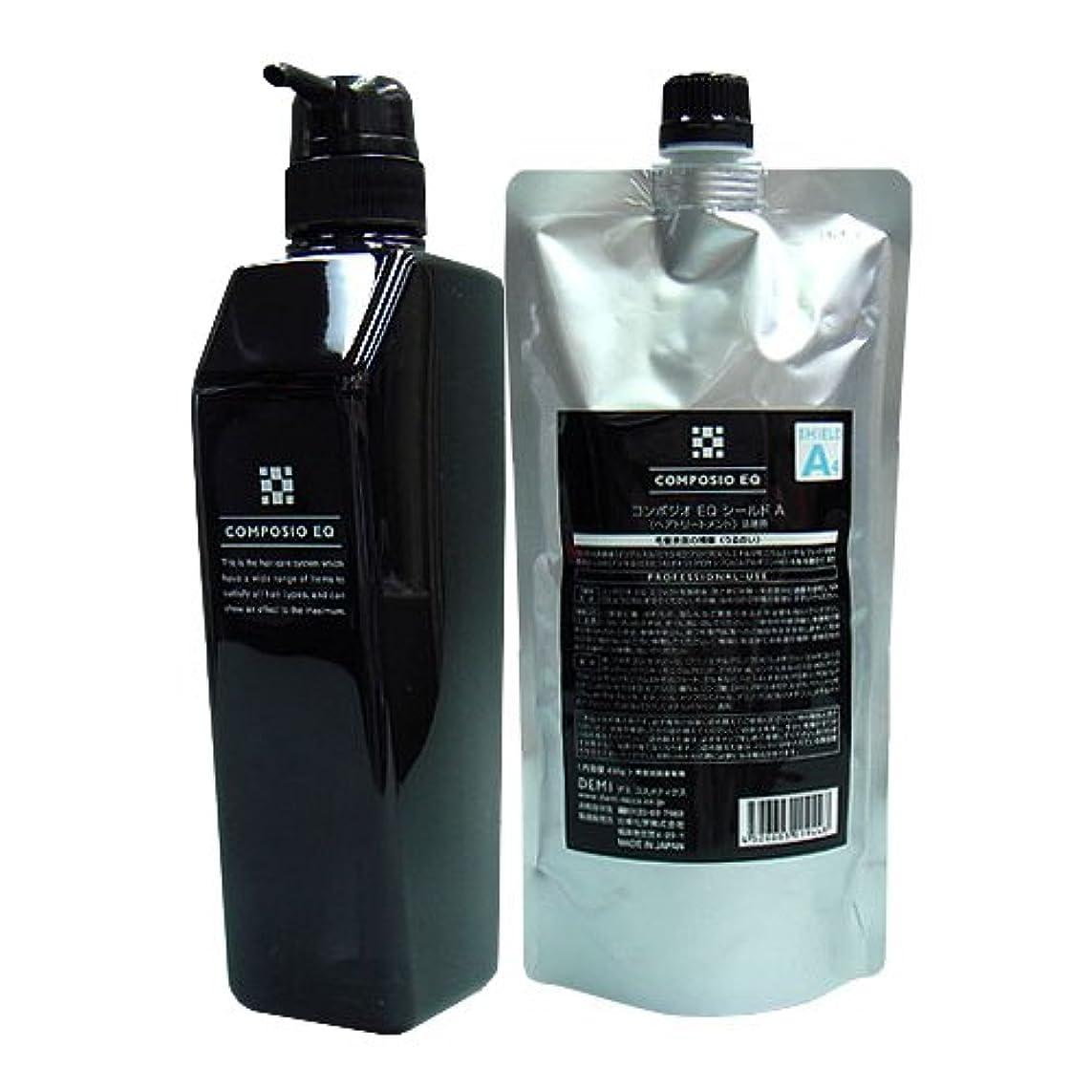 強風フィットネスリーダーシップデミ コンポジオ EQ シールド A 詰替え ボトルセット うるおいタイプ 450g