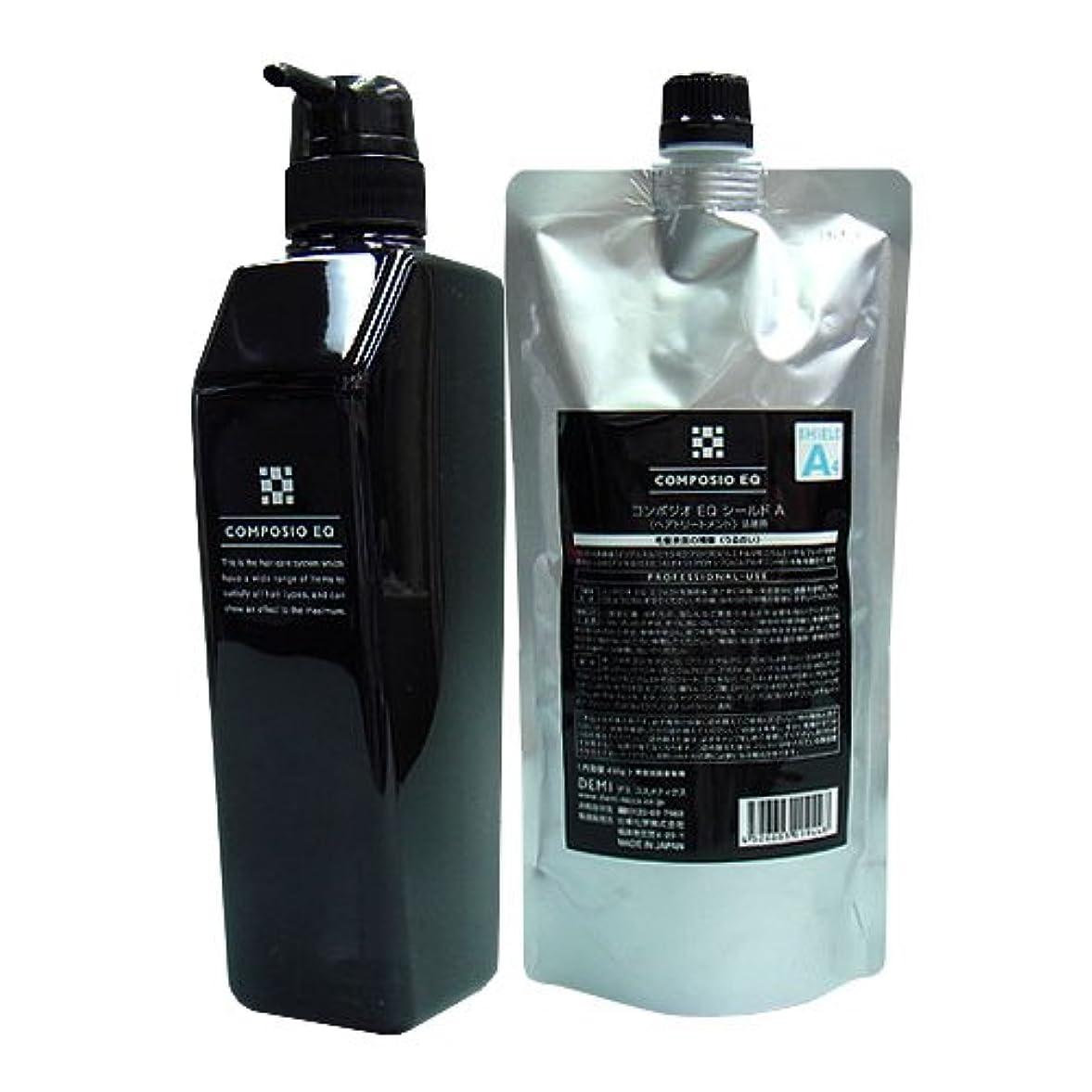 主観的情報地中海デミ コンポジオ EQ シールド A 詰替え ボトルセット うるおいタイプ 450g