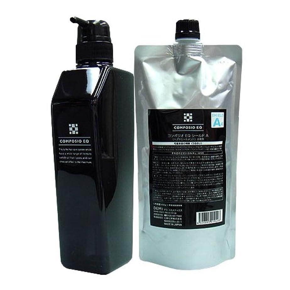 スポークスマンイサカ賛辞デミ コンポジオ EQ シールド A 詰替え ボトルセット うるおいタイプ 450g