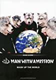 バンド・スコア MAN WITH A MISSION「MASH UP THE WORLD」