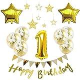 【Big Hashi 】お子様誕生日パーティー HAPPY BIRTHDAY アルミニウム 数字(1)星バルーン(2個)バルーンゴールド 誕生日 飾り付け セット (js-xin01)