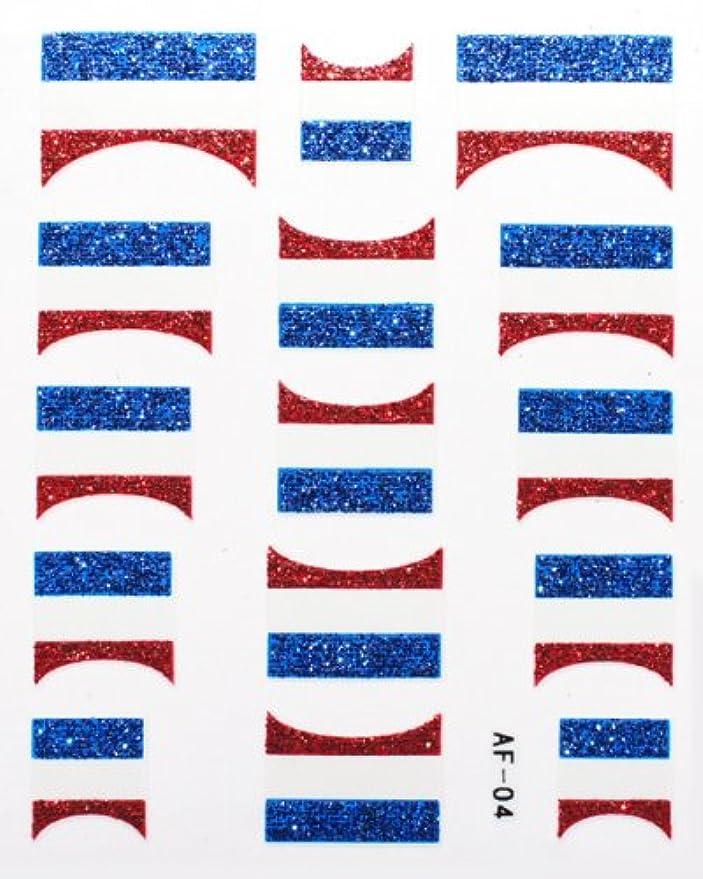 線形ドル委任するきらきら逆フレンチネイルシール オランダ国旗 AF04 貼るだけ ジェルネイルアート