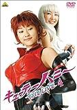 キューティーハニー THE LIVE 4[DVD]