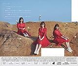 こんなに好きになっちゃっていいの? (TYPE-B) (Blu-ray Disc付) (特典なし) 画像