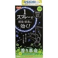 【まとめ買い】ハビナース 香り革命 空間用 シトラスグリーンの香り 250ml【×4個】