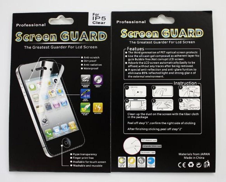 花束市区町村メダリストiPhone5(2012年発表モデル)用 Professional Screen GUARD Crystal Clear クリスタル?クリアー 防指紋光沢保護フィルム AKB-IP5PSGCL