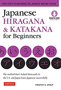 Japanese Hiragana & Katakana for Beginners: First Steps to Mastering the Japanese Writing System [Downloadable Content Included] by [Stout, Timothy G.]