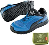 PUMA ジャパン PUMA(プーマ) 安全靴 スプリント ブルー ロー 25.5cm(ジャパンモデル) ※財布付セット 64.330.0