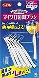 小林製薬のマイクロ歯間ブラシL字型 超極細タイプ SSSS 10本