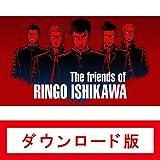The friends of Ringo Ishikawa|オンラインコード版