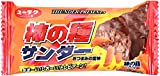 有楽製菓 柿の種サンダー 1本×20個