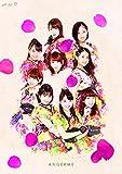 アンジュルム ファーストコンサートツアー2015秋「百花繚乱」~福田花音卒業スペシャル~(DVD)