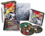 メタルマックス3 Limited Edition 画像