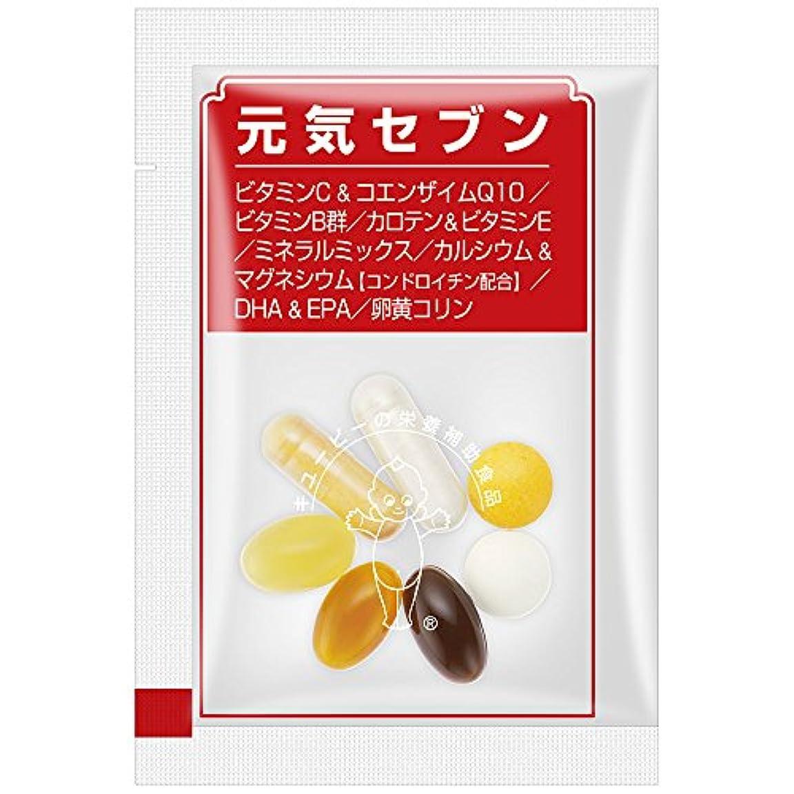 ヒゲ好意に対処するキユーピー 元気セブン 30日分 マルチビタミン マルチミネラル DHA EPA コエンザイム 配合