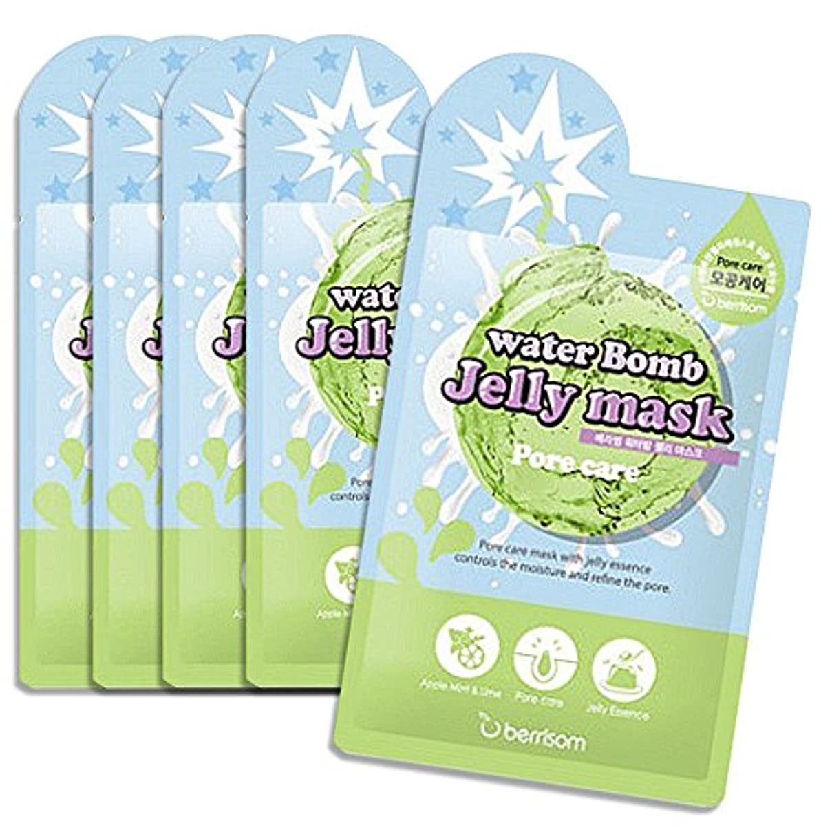 活気づくカリング入場料Berrisom Water Bomb Jelly Mask 33ml*5ea (pore care) [並行輸入品]