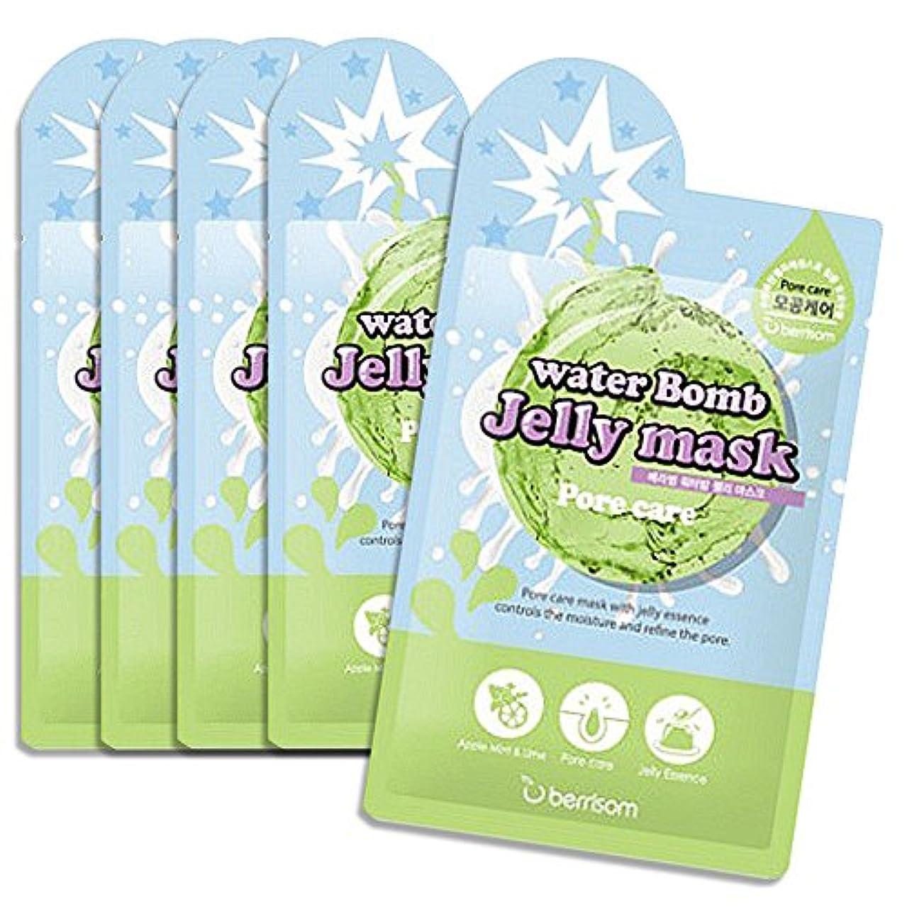 息を切らして郵便無礼にBerrisom Water Bomb Jelly Mask 33ml*5ea (pore care) [並行輸入品]