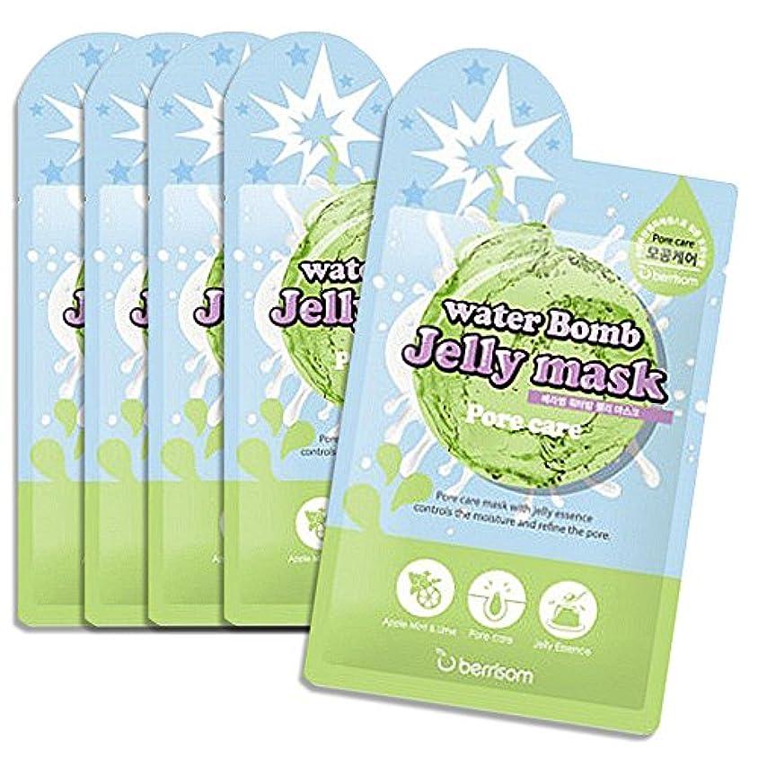 殺します集める慈善Berrisom Water Bomb Jelly Mask 33ml*5ea (pore care) [並行輸入品]
