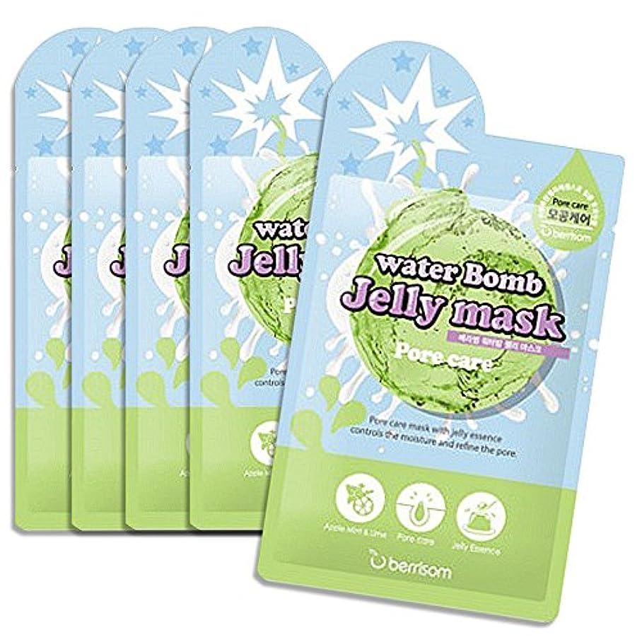 選択お尻ラベBerrisom Water Bomb Jelly Mask 33ml*5ea (pore care) [並行輸入品]