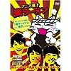 アニメ漫才「猫ラーメン」 [DVD]