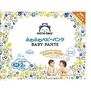 【お試し品】[Amazonブランド]Mama Bear ふわふわベビーパンツ M2枚お試しパック[ドラッグストア サンプルストア対象商品]