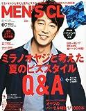 メンズ チノパン MEN'S CLUB (メンズクラブ) 2011年 07月号 [雑誌]