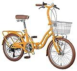 キャプテンスタッグ ホワイトニングバレイ 20インチ 折りたたみ自転車 [ シマノ6段変速 / LEDオートライト / リング錠 / リアキャリア / 前後泥よけ ]標準装備 YG-243