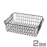 山善(YAMAZEN) ワイヤーバスケット(洗面所の収納)
