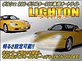 ポルシェ996・986(ボクスター)専用 【ライトオン】