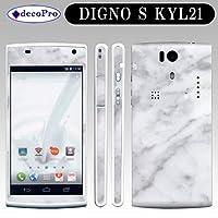 DIGNO S KYL21 側面付 スキンシール◆decopro デコシート 携帯保護シート◆マーブル白 ストーン 大理石
