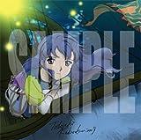 ルナ ~ハーモニー オブ シルバースター~ - PSP 画像