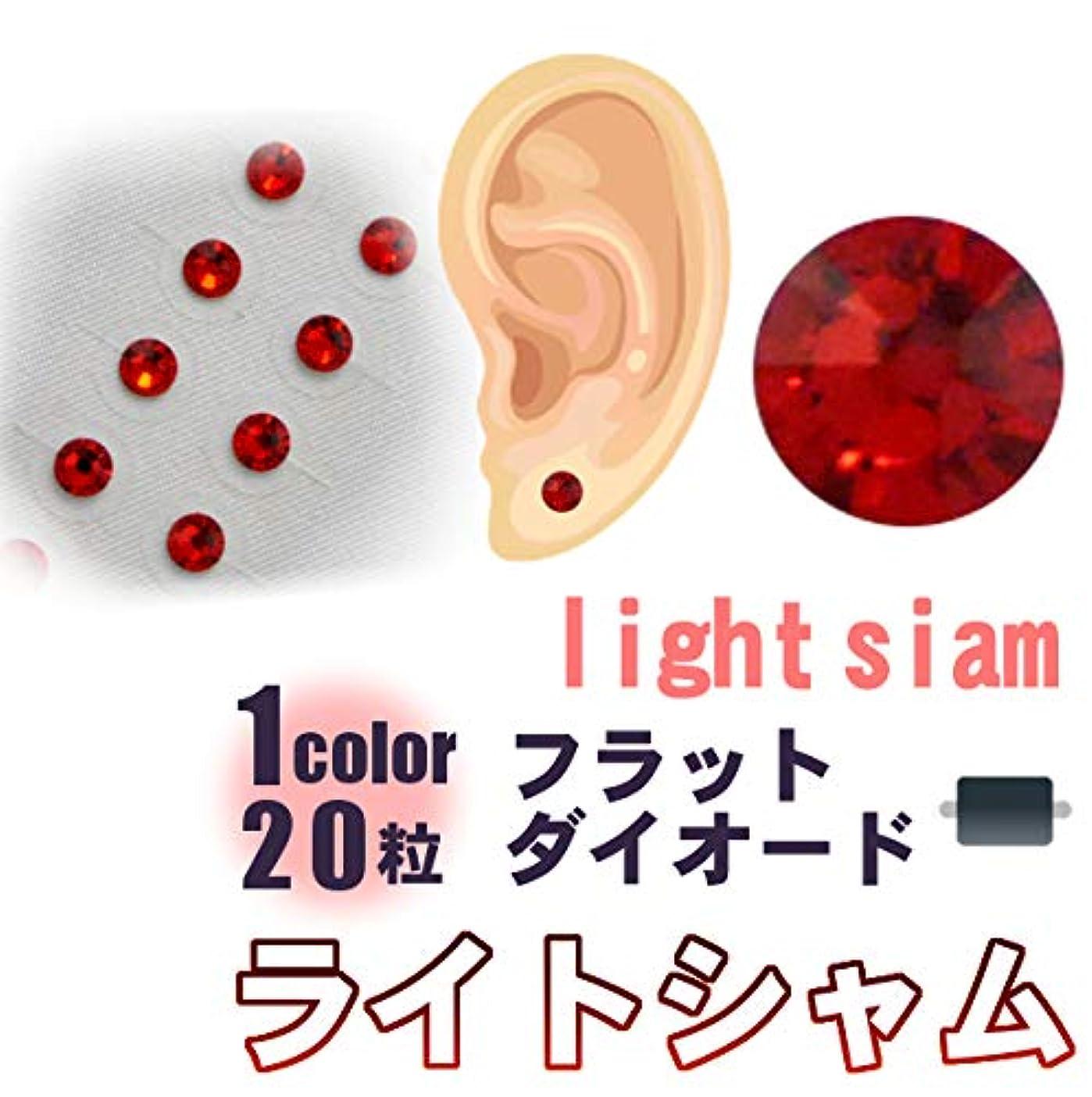 リネン頬骨下フラットダイオード 耳つぼジュエリー(1シート20粒)ライトシャムー全3サイズー粘着強化耳ツボシール (L ss16 約4mm) 【初心者用耳つぼマップ付】