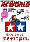 RC WORLD (ラジコン ワールド) 2014年 01月号 [雑誌] エイ出版社
