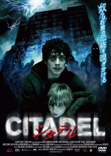 シタデル CITADEL [DVD]の詳細を見る
