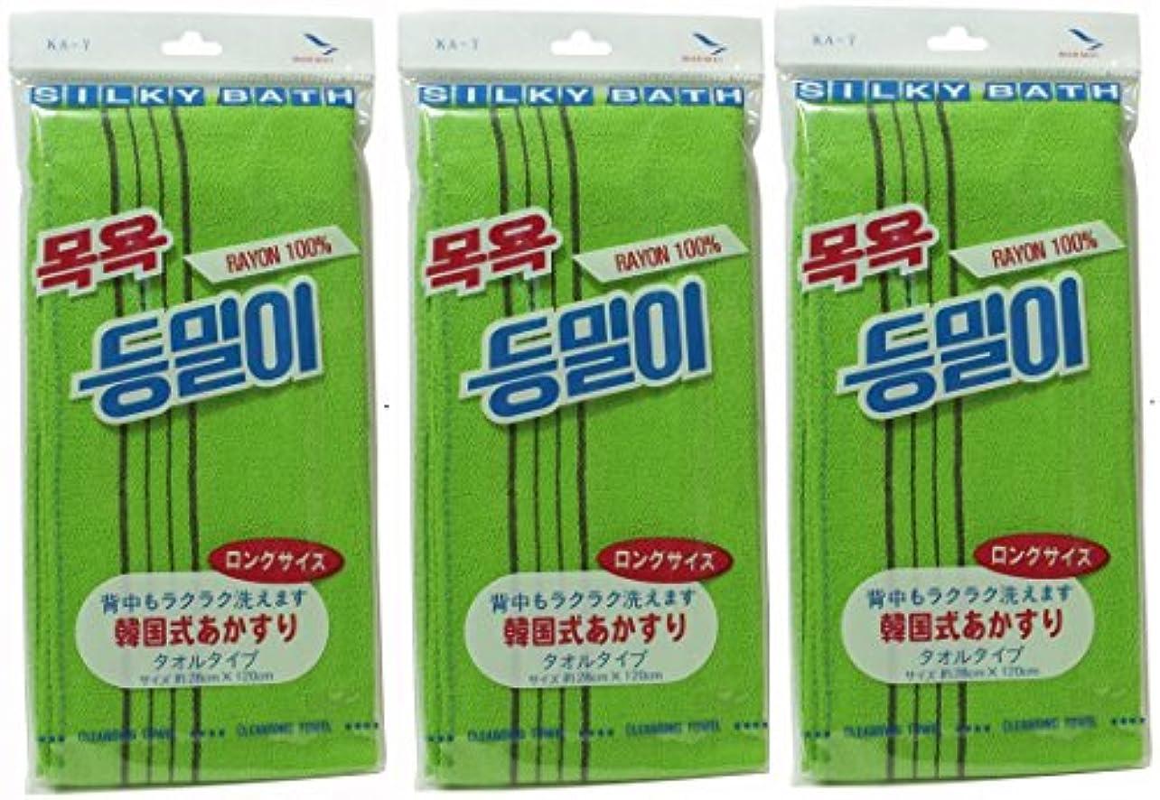 ビジョン赤面のみ韓国発 韓国式あかすり タオル ロングサイズ(KA-7)×3個セット