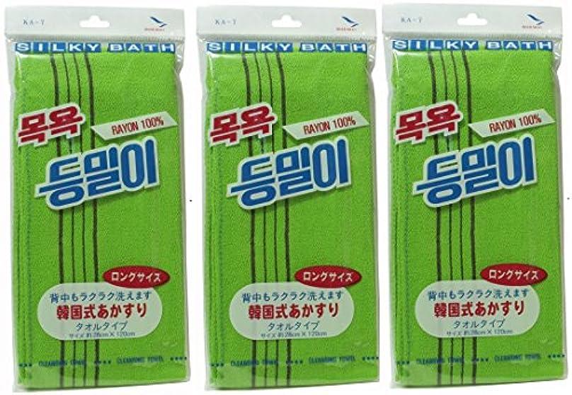 引く恐ろしい個人的な韓国発 韓国式あかすり タオル ロングサイズ(KA-7)×3個セット