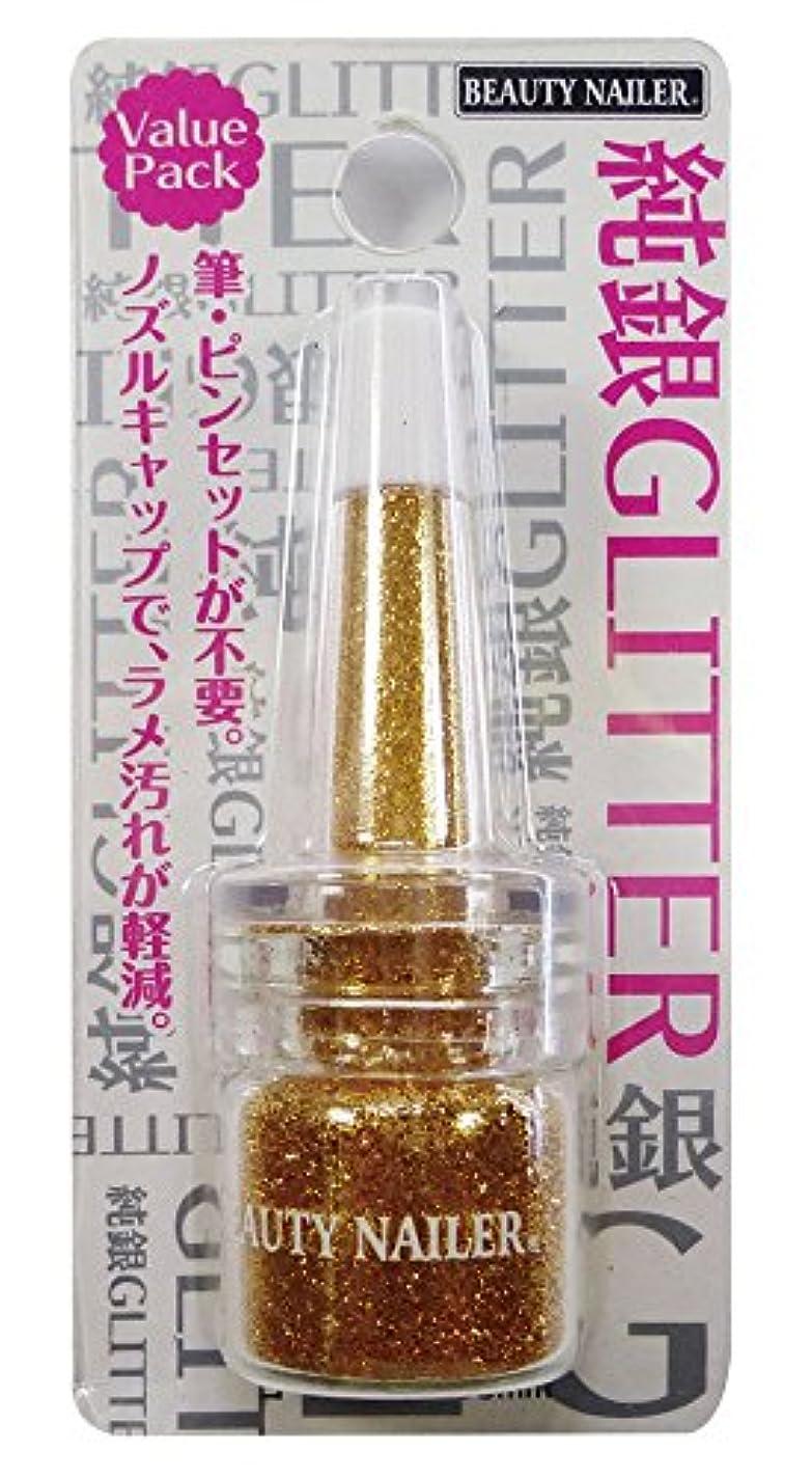 雑種スタンド冬ビューティーネイラー ネイル用パウダー  純銀グリッター ゴールド SGP-1