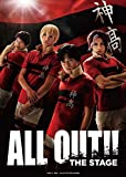 ALL OUT!! THE STAGE[DVD]