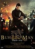 BUSHIDO MAN ブシドーマン[DVD]