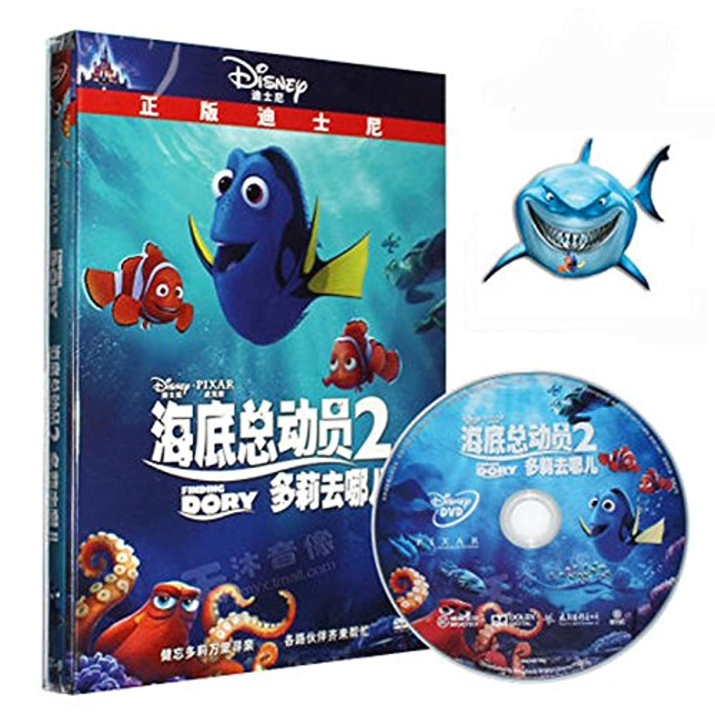 追跡アルカイックスーダンディズニー ファインディング ドリー Finding Dory 中国正規版DVD 言語学び 再生説明書付き 並行輸入品
