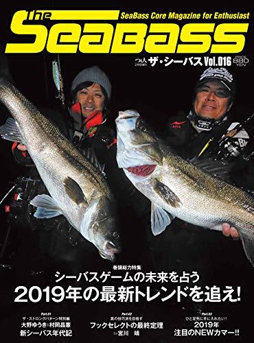 The SeaBass 表紙