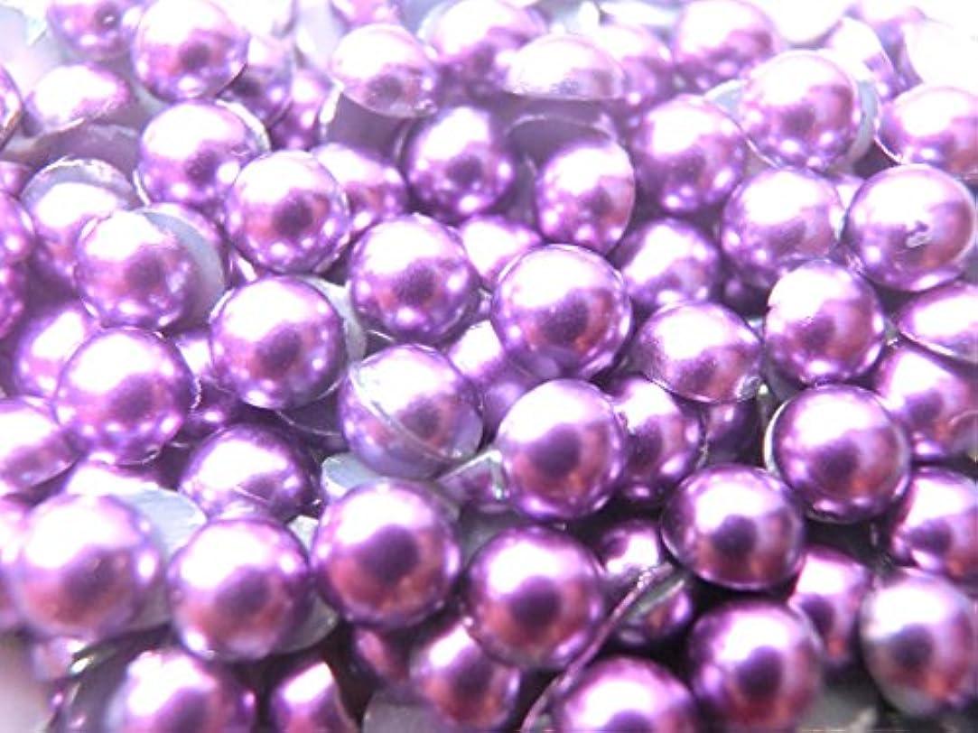 ピュー精度頭【ラインストーン77】 超高級 パールストーン 各サイズ選択可能 2mm~8mm 紫 (3mm (約300粒))