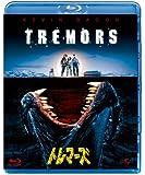 トレマーズ 【ブルーレイ&DVDセット】 [Blu-ray]